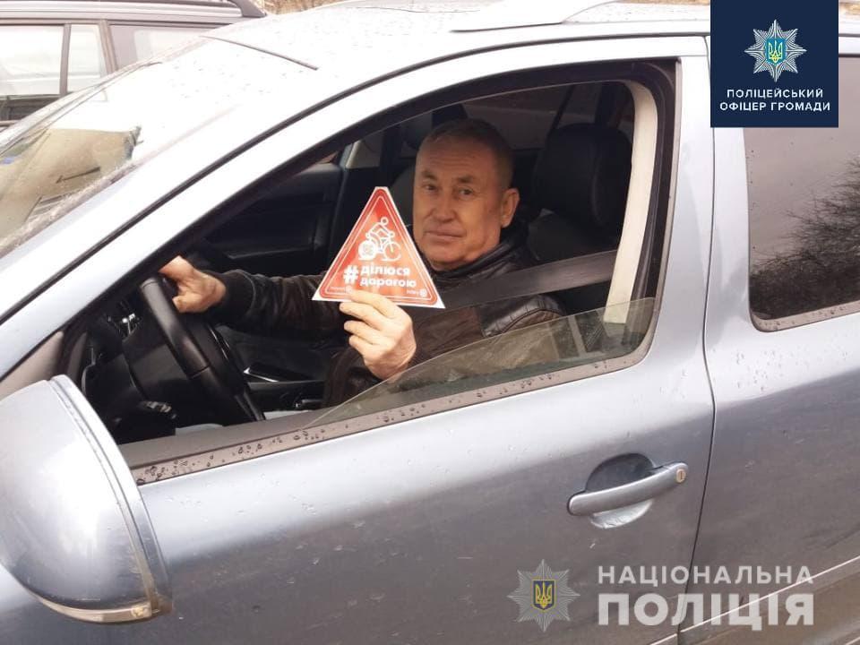 Волинські офіцери громад та ювенальні поліцейські долучилися до Всеукраїнської акції «Ділюсь дорогою»