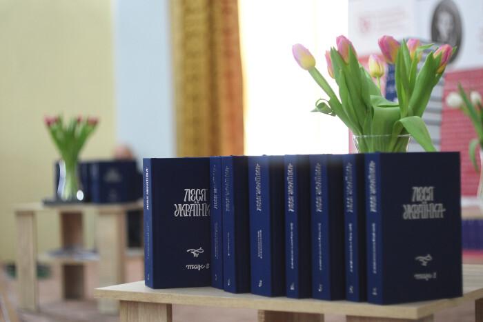 У ВНУ презентували повне академічне зібрання творів Лесі Українки у 14 томах