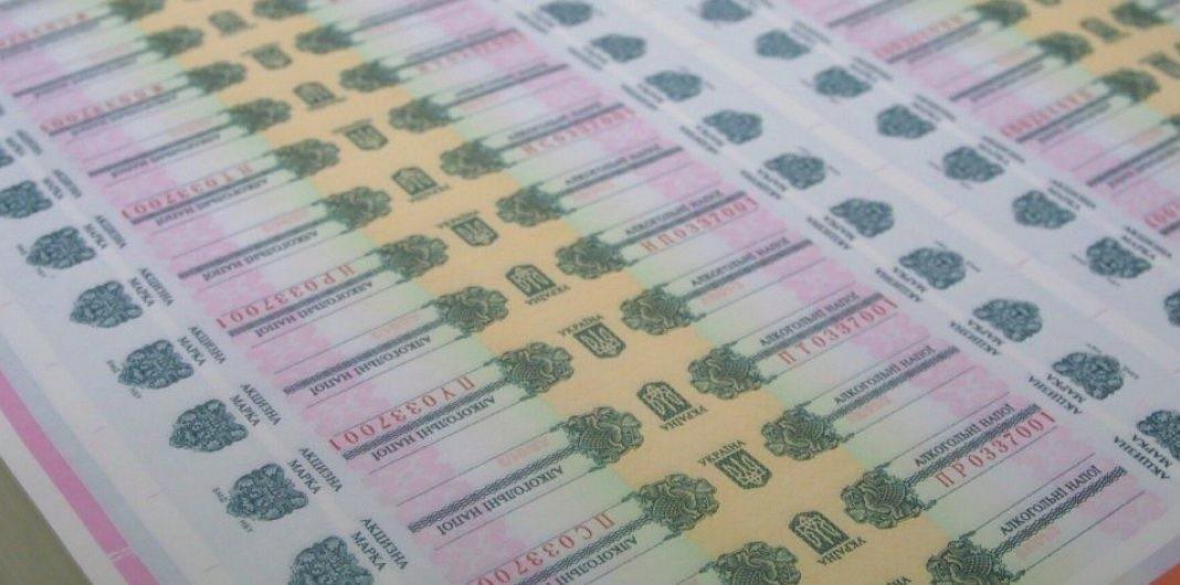 На Волині сплатили майже шість мільйонів гривень за придбані ліцензії на торгівлю алкоголем і тютюном