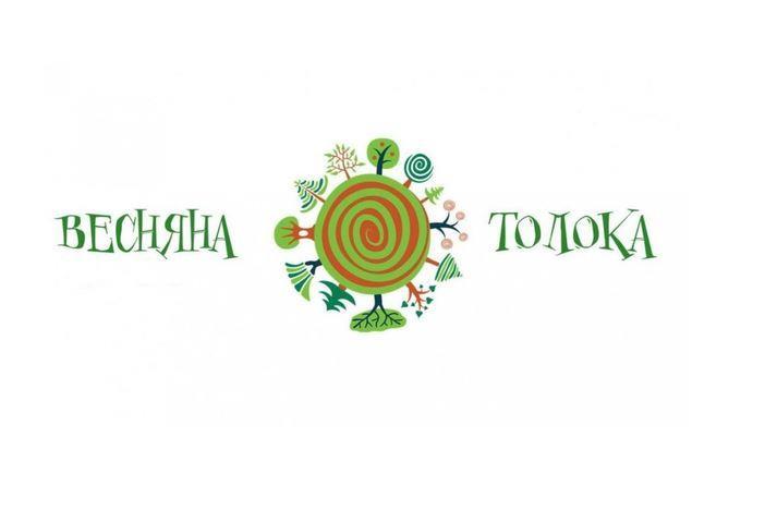 У Нововолинську запланували дводенну загальноміську толоку
