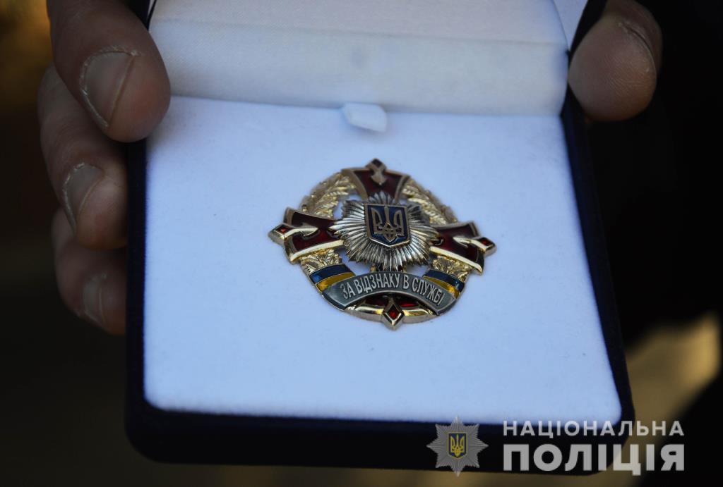 За професійність та відвагу: нововолинському поліцейському  вручили відзнаку МВС
