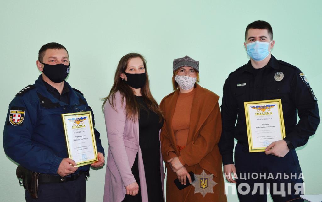 Волинські поліцейські отримали відзнаки від Затурцівської громади