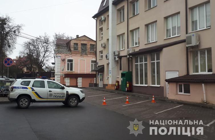 Повідомлення про замінування ЦНАПу у Луцьку не підтвердилося