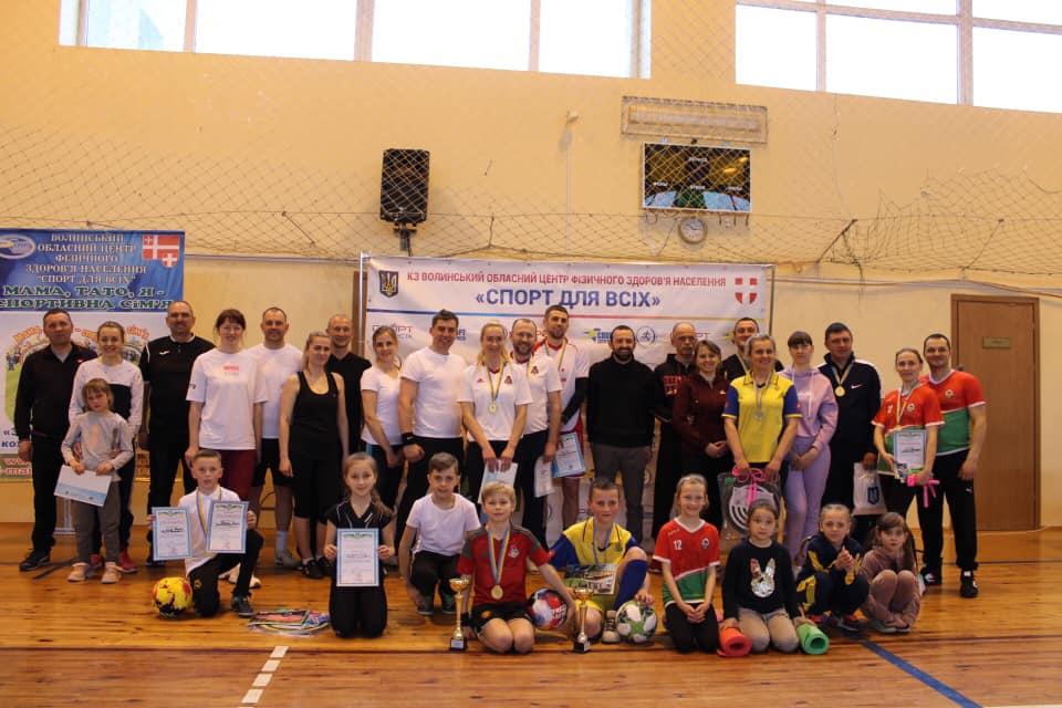 У Володимирі-Волинському відбувся обласний фестиваль «Мама, тато, я – спортивна сiм'я»