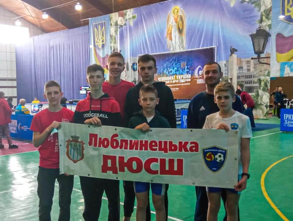 Волиняни здобули дев'ять медалей чемпіонату України з важкої атлетики
