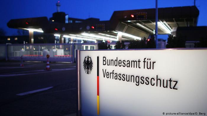 Німецька спецслужба взяла під нагляд рух «коронаскептиків» на всій території країни