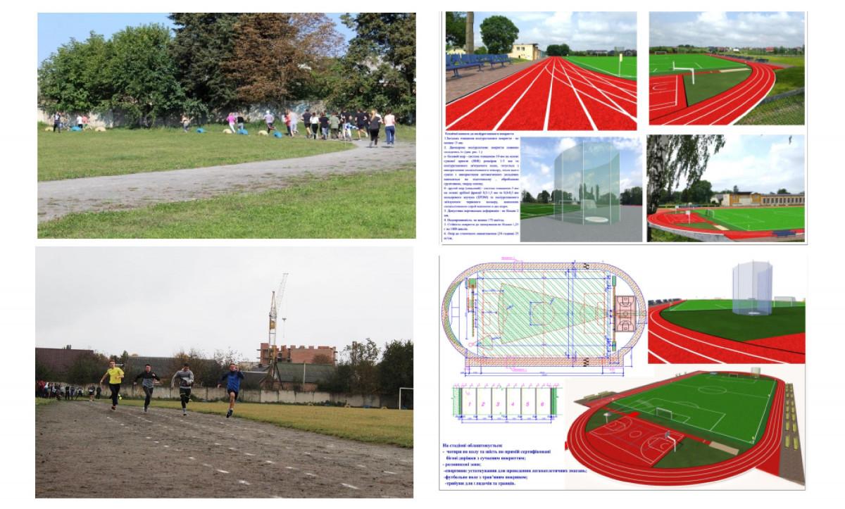 У Луцьку з'явиться новий стадіон за понад 17 мільйонів
