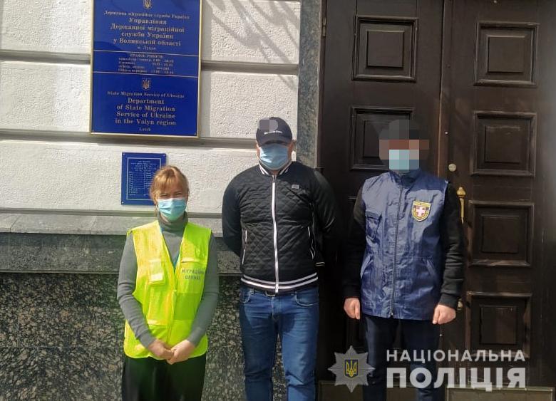 У Луцьку міграційна поліція виявила нелегального мігранта