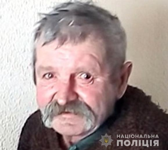 Поліція розшукує безвісти зниклого жителя Ковеля
