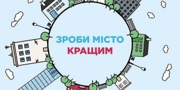 Жителів Володимира-Волинського закликають подавати проекти у рамках бюджету участі