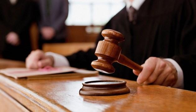 Засудили волинянку, яка незаконно отримала понад 100 тисяч гривень соціальної допомоги