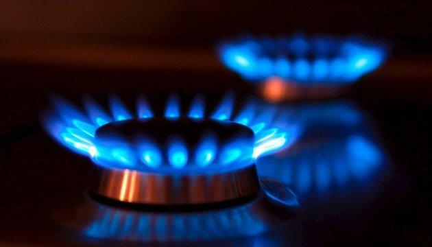 Річний тариф на газ для населення запрацює з 1 травня