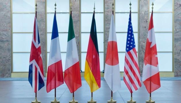 ЄС та G7 закликали Росію зупинити військову провокацію на кордонах з Україною