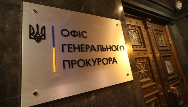 Офіс генпрокурора перевіряє причетність дипломатів РФ до збройного конфлікту в Україні