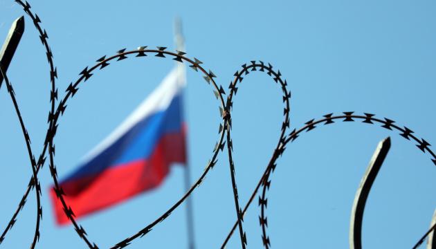 Американська розвідка назвала Росію одним з основних джерел загроз для США і світу