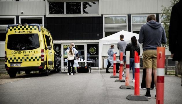 Данія послабить карантин раніше: що дозволять