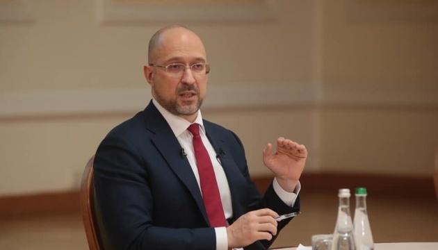 Шмигаль заявив, що запроваджувати тотальний локдаун по всій країні немає потреби