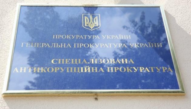 Гладковський-молодший прилетів до України й прийшов у САП