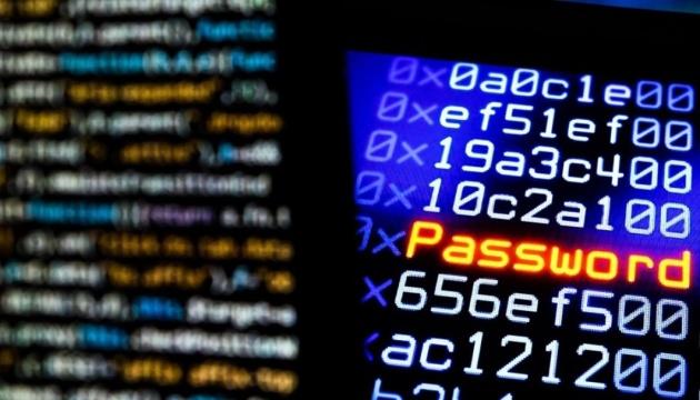 Хакери поцупили дані понад 500 мільйонів користувачів «Facebook»