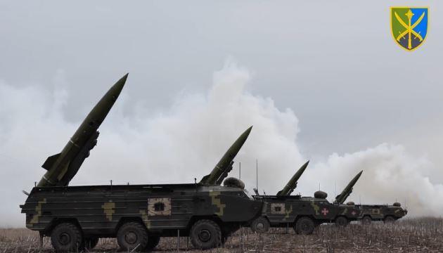 На Херсонщині провели навчання з ракетними комплексами «Точка-У»