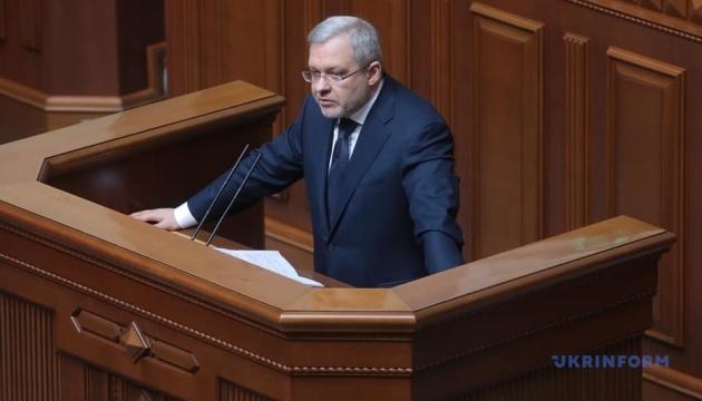 Новопризначений міністр енергетики Галущенко склав присягу