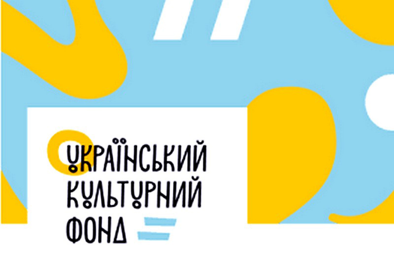 Експерти Українського культурного фонду схвалили проект від Нововолинська