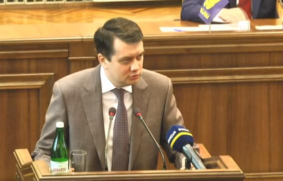 Голова Верховної Ради звернувся до депутатів Волиньради