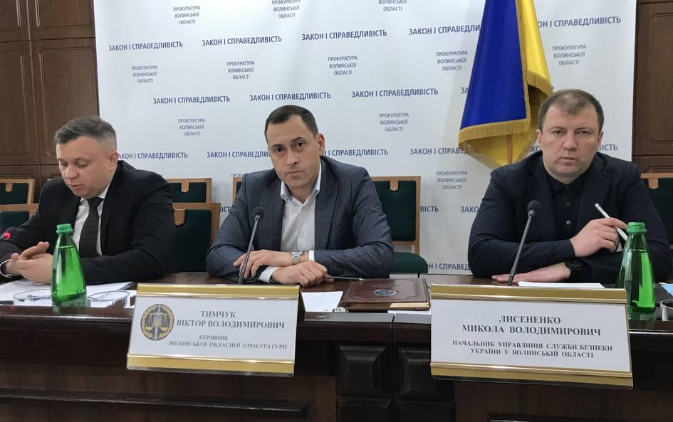 У Волинській обласній прокуратурі аналізували проблему протидії незаконному обігу підакцизних товарів та злочинам на кордоні