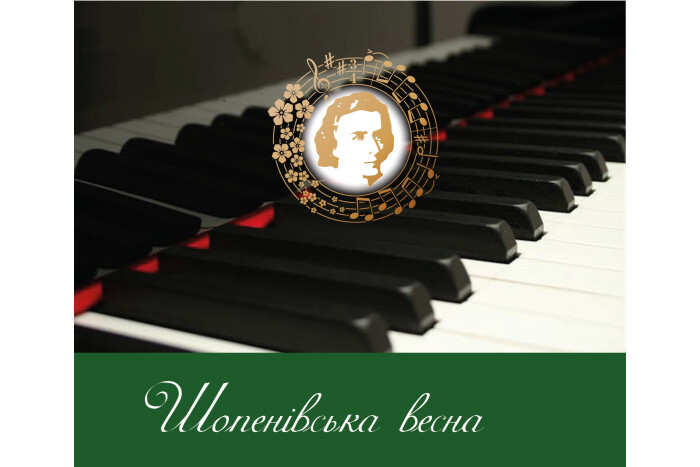 На базі Луцької музичної школи № 1 триває ІІ Міжнародний конкурс піаністів «Шопенівська весна»