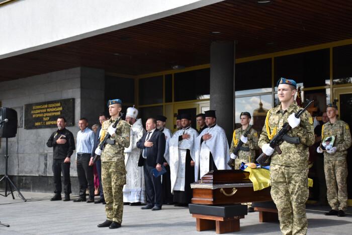 У Луцьку встановлять меморіальну дошку для загиблого Героя