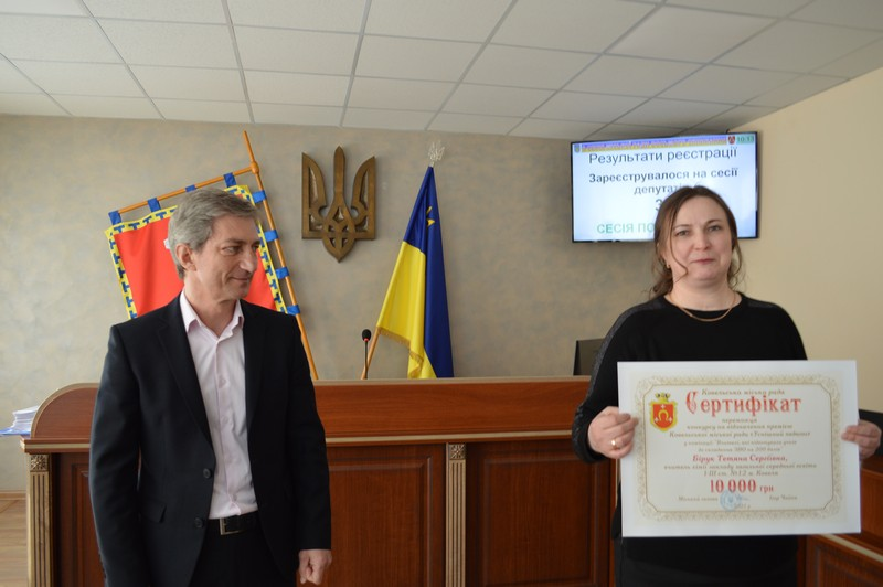 У Ковелі нагородили педагогів, учні яких склали ЗНО на 200 балів