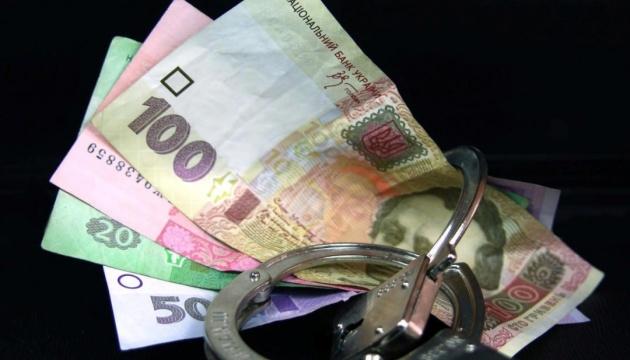 Працівника управління Держпраці у Волинській області підозрюють у хабарництві