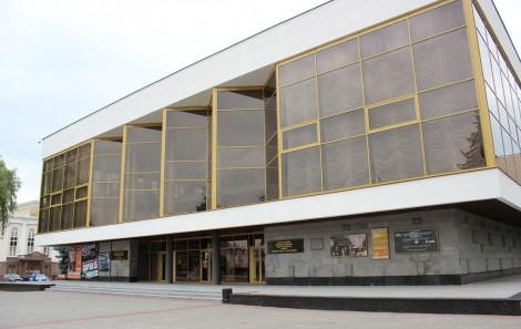 Директора Волинського облмуздрамтеатру покарали за правопорушення, пов'язані з корупцією