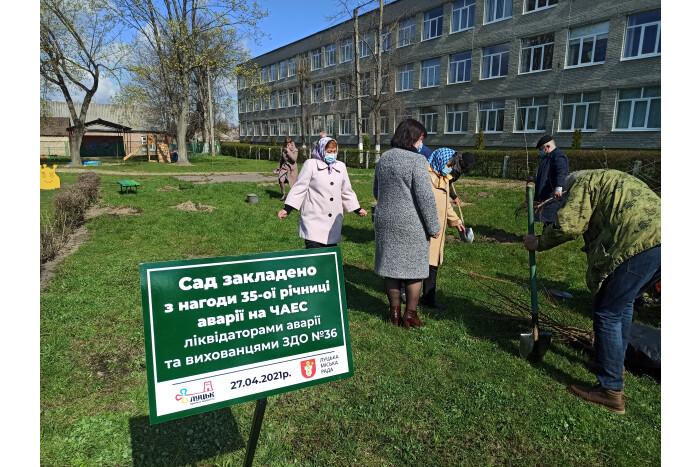 У Луцьку висадили сад з нагоди відзначення 35-ої річниці Чорнобильської катастрофи