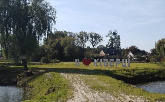 У міському парку Ківерців організовують весняне прибирання