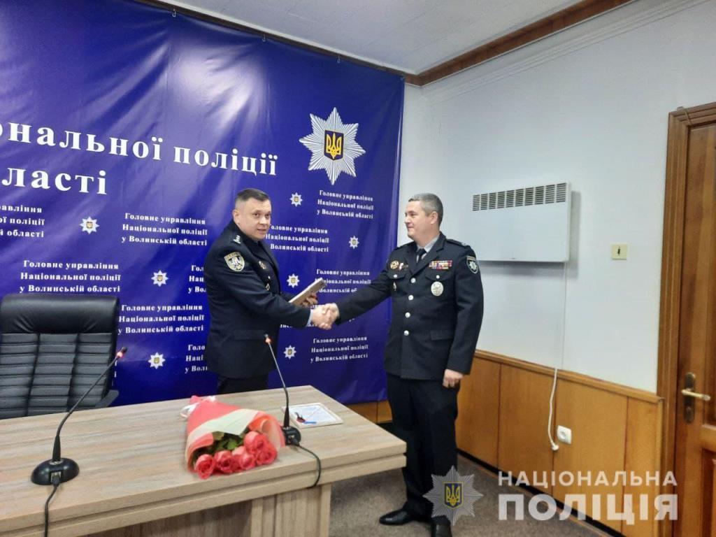 Співробітники поліції Волині отримали ключі від службового житла