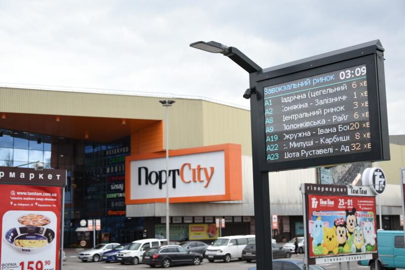 У Луцьку на зупинках громадського транспорту встановили інформаційні табло