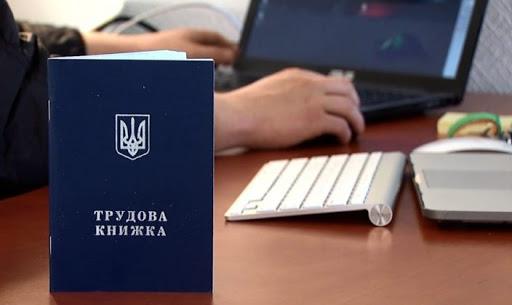 У Нововолинську виявили 39 нелегальних працівників