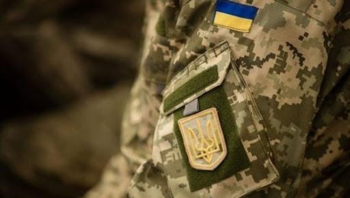 На підтримку армії волиняни сплатили понад 90 мільйонів гривень військового збору