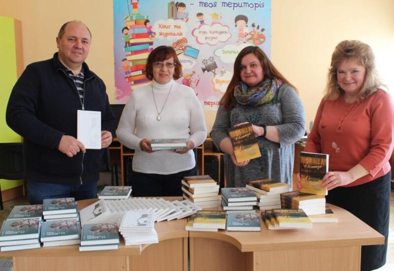 Бібліотеки Луцької громади отримали у подарунок нові книги
