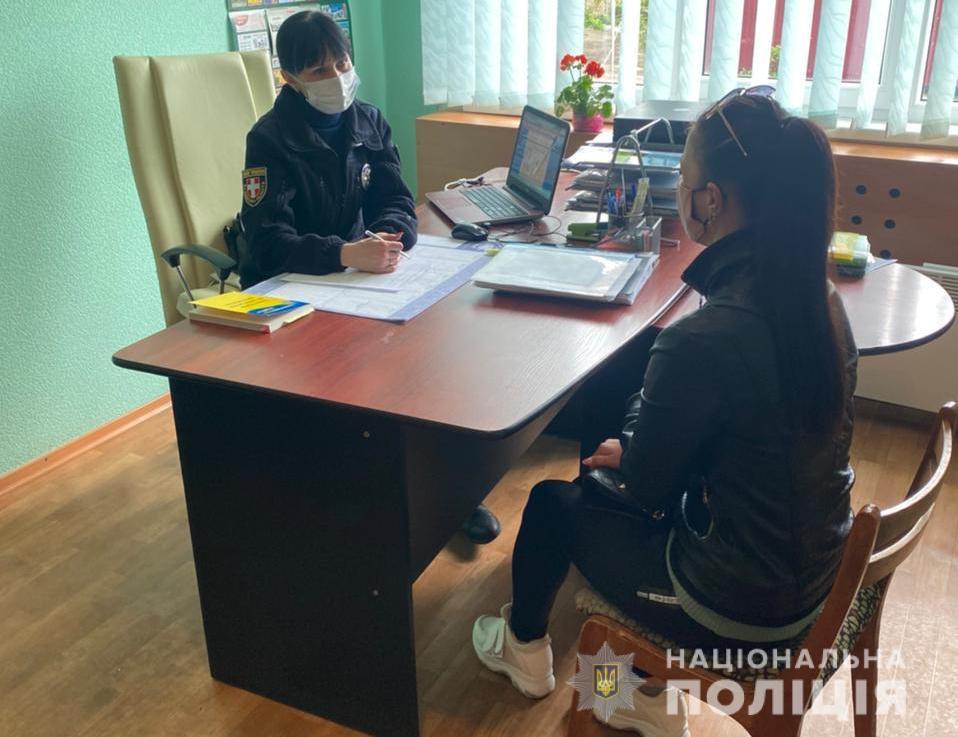 Мобільна група з протидії домашньому насильству запрацювала у Володимир-Волинському районному відділі поліції