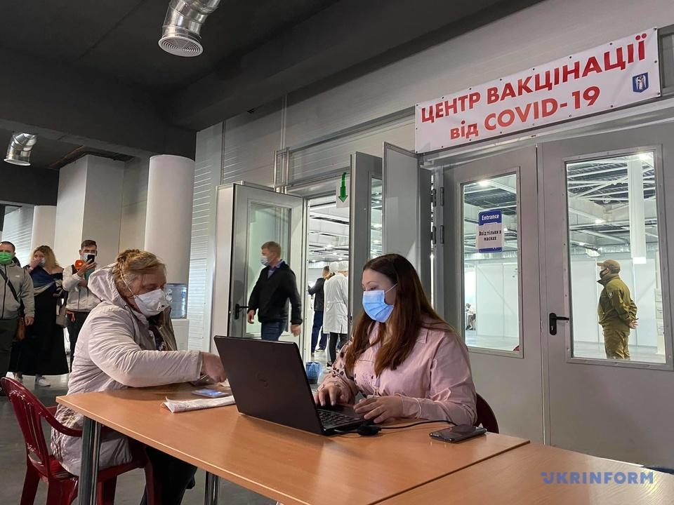У Києві запрацював Центр вакцинації – щеплять записаних через «Дію»
