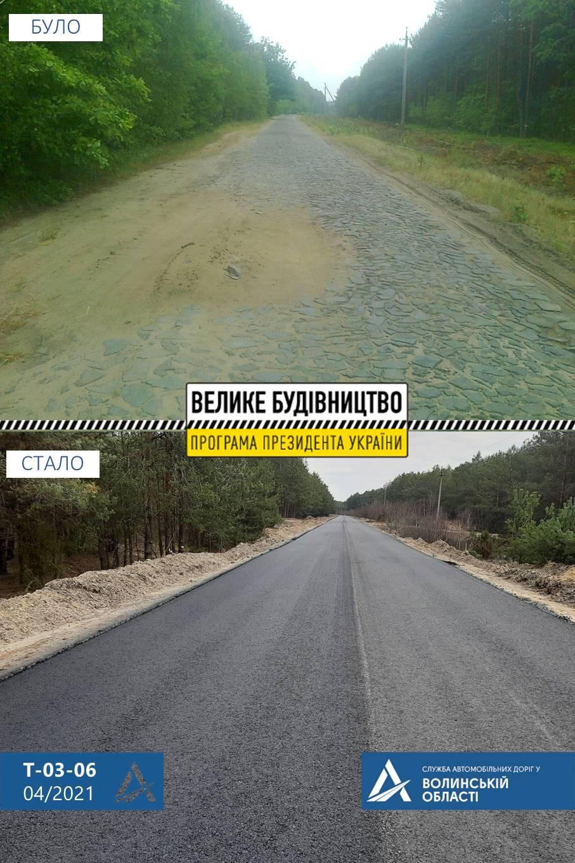 На Волині відремонтували частину автошляху до Шацьких озер