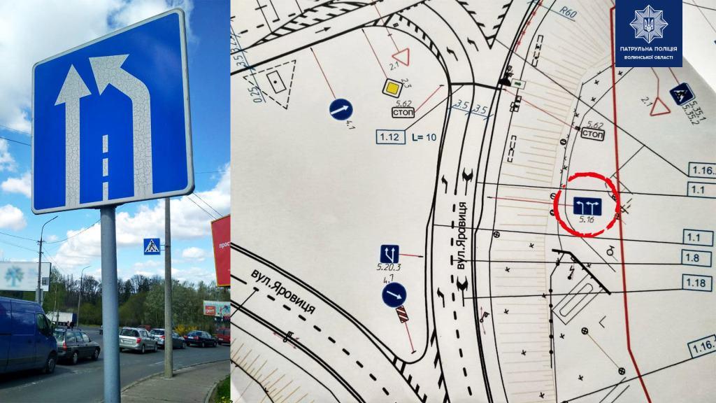У Луцьку змінили схему руху на перехресті Яровиці та Набережної