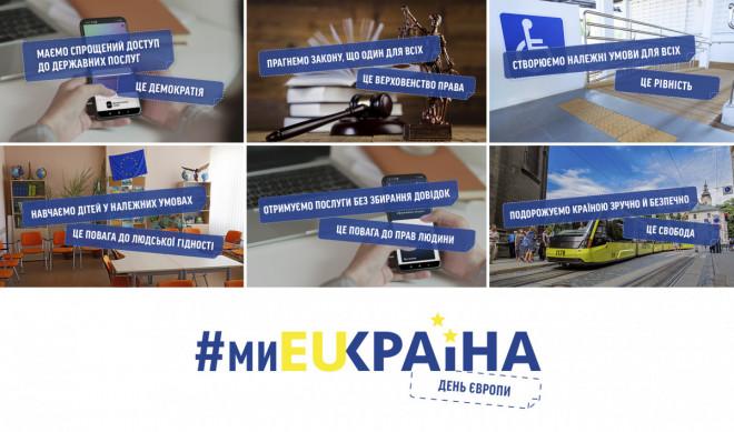 У Луцьку курсуватимуть 29 сучасних тролейбусів, придбаних за кредитні кошти