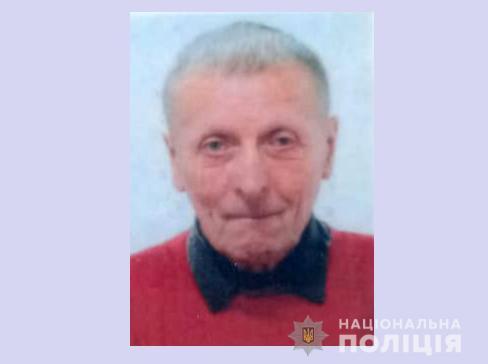 На Волині розшукують безвісти зниклого 72-річного чоловіка