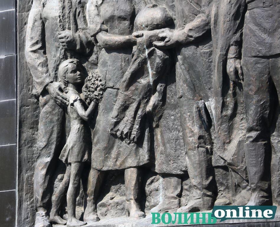 Як у Луцьку відзначать День пам'яті та примирення і День перемоги над нацизмом у Другій світовій війні