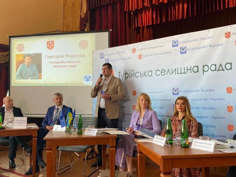 Голова Волиньради нагадав очільникам громад про важливість формування інвестиційного паспорта