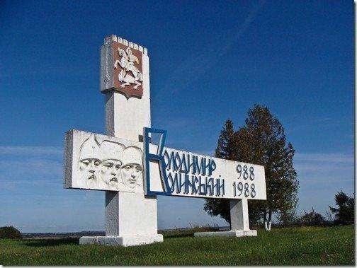 У Володимирі-Волинському триває прийом заявок на проект монументу воїнам, загиблим від агресії Російської Федерації