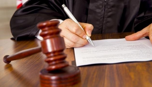 Суд долучив управління СБУ до розгляду справи про заборону «Партії Шарія»